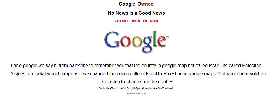 hack-google-palestine